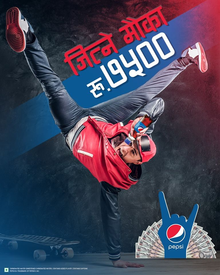 Pepsi Nepal introduces #swagster