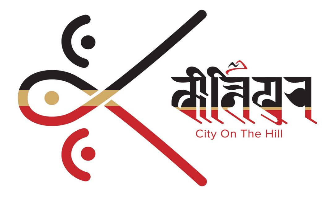 BEGINNING OF A CITY BRANDING IN NEPAL: KIRTIPUR – CITY ON THE HILL