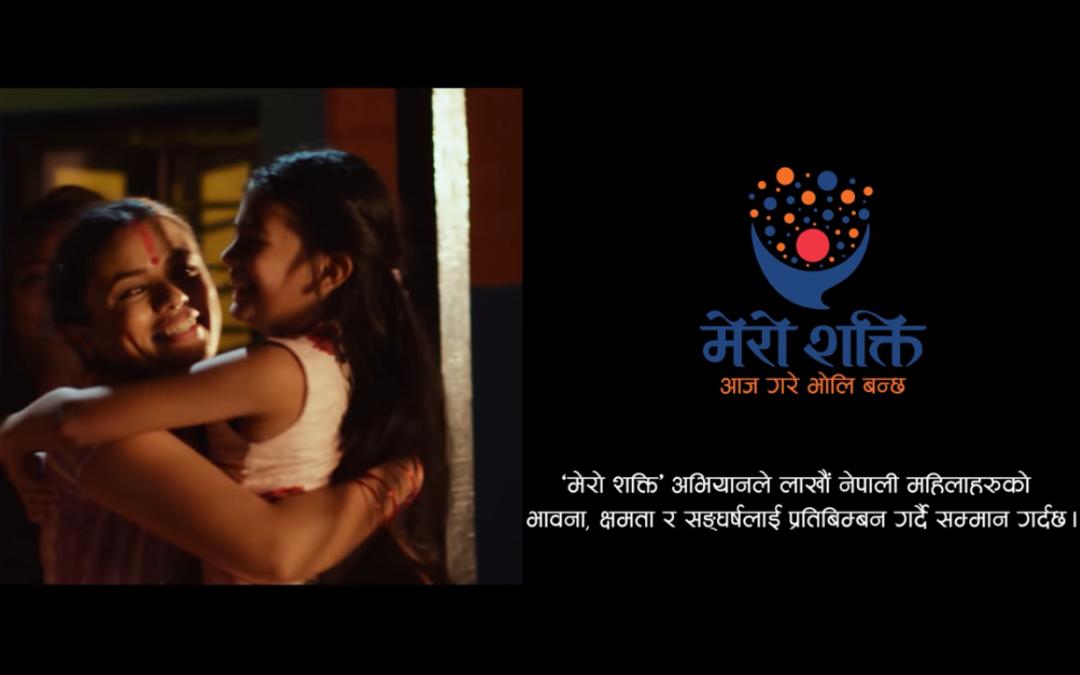 Mero Shakti song empowers women