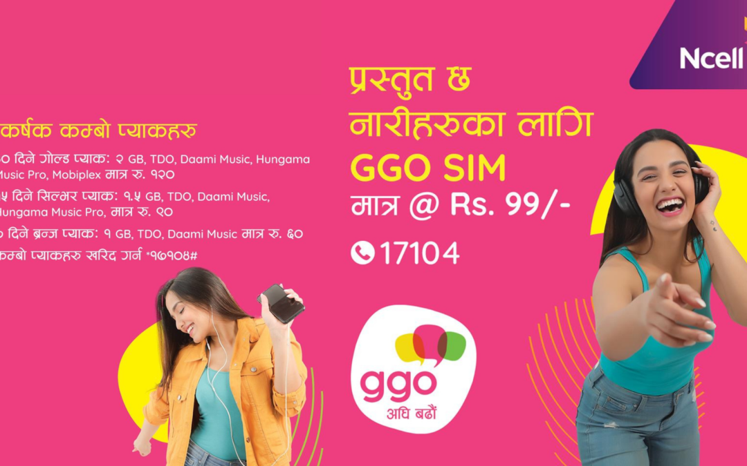 Ncell has launched GGO SIM for the Women segment.