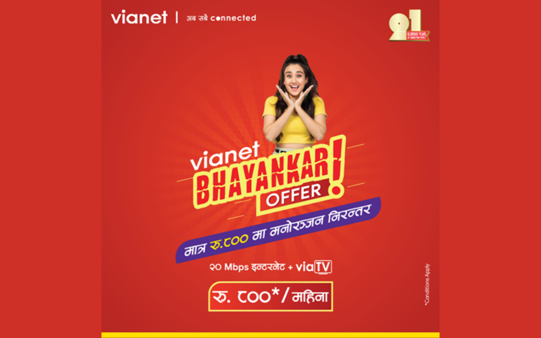 Vianet brings a super attractive offer