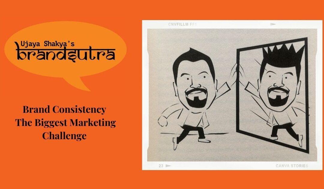 Brand Consistency The Biggest Marketing Challenge