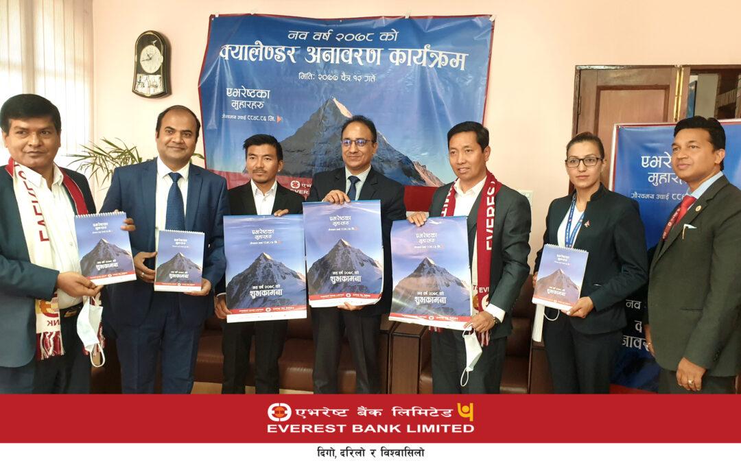 Everest Bank unveiled its Calendar 2078 BS