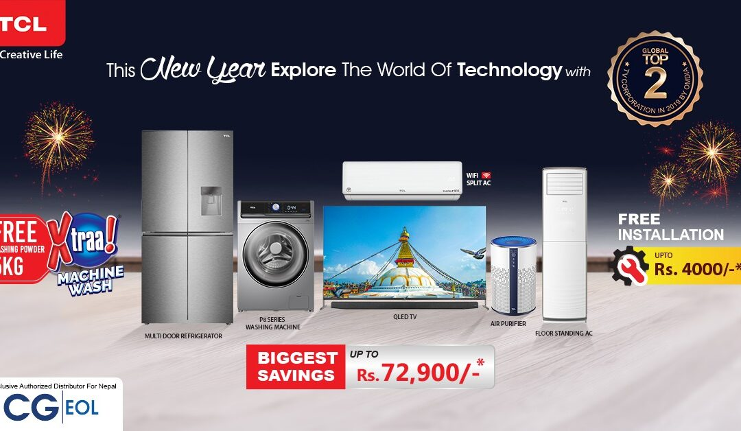 TCL brings the best New Year Scheme for 2078