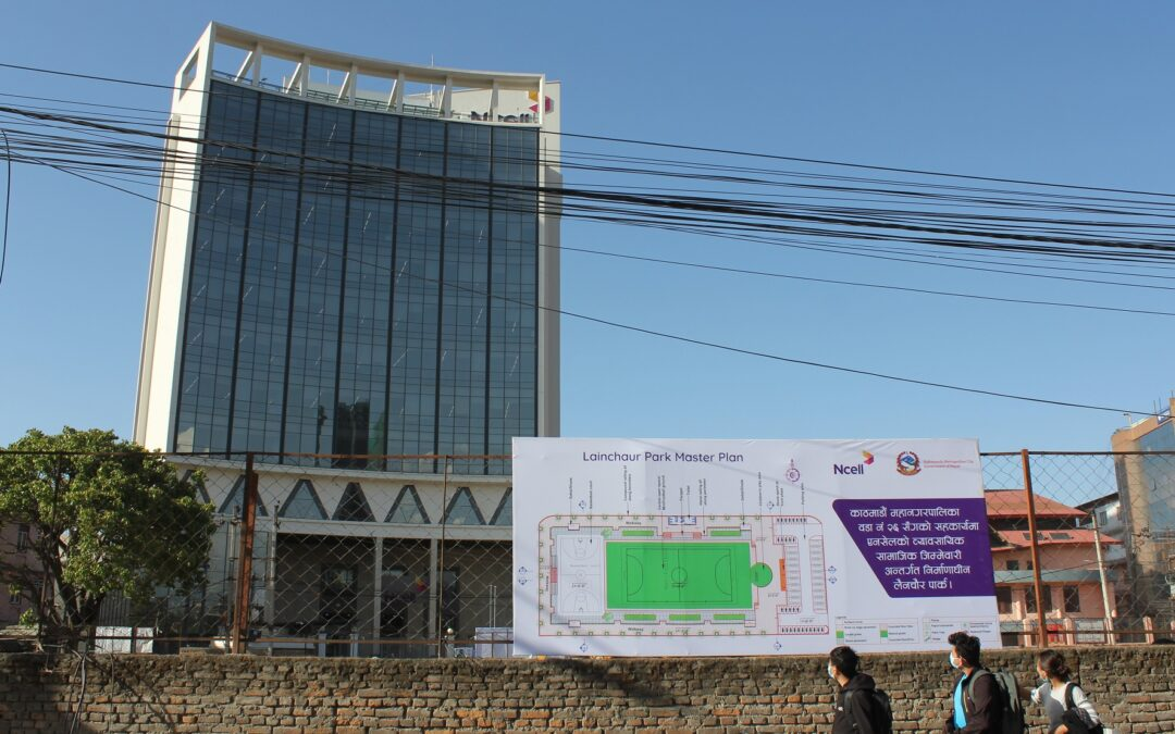 Ncell Lainchour Green Park