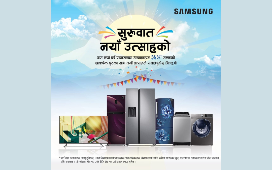 """Samsung Nepal brings a New Year offer, """"Suruwaat Naya Utsaah Ko"""" on the occasion of New Year 2078."""