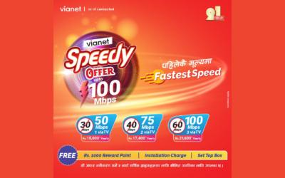 Enjoy super speed internet with Vianet's Super Speedy Offer