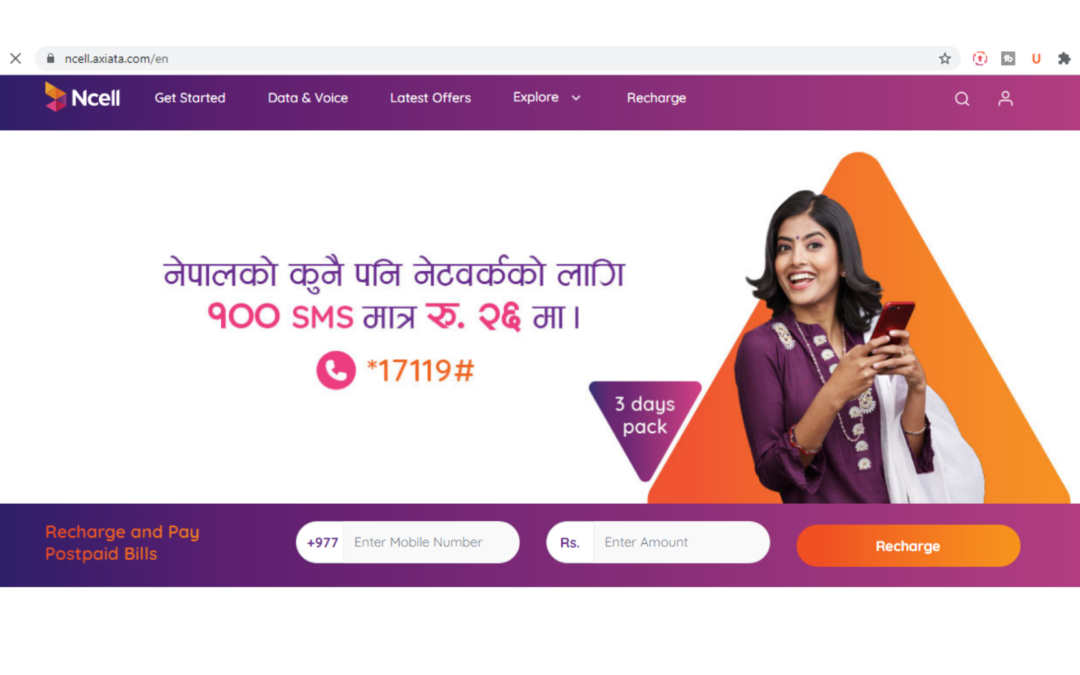 Ncell website homepage
