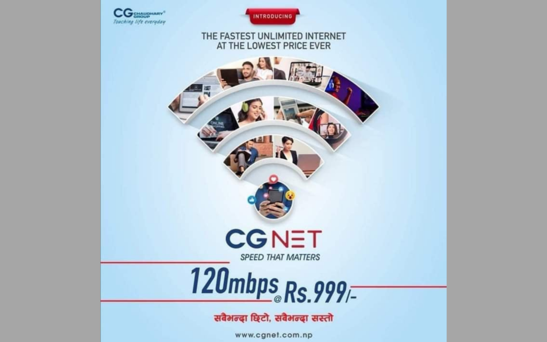 CGNET launched in Nepal