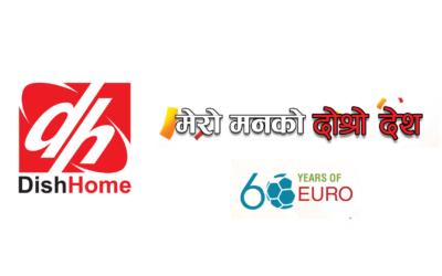 """DishHome launches its New Campaign, """"Mero Manko Dosro Desh"""""""