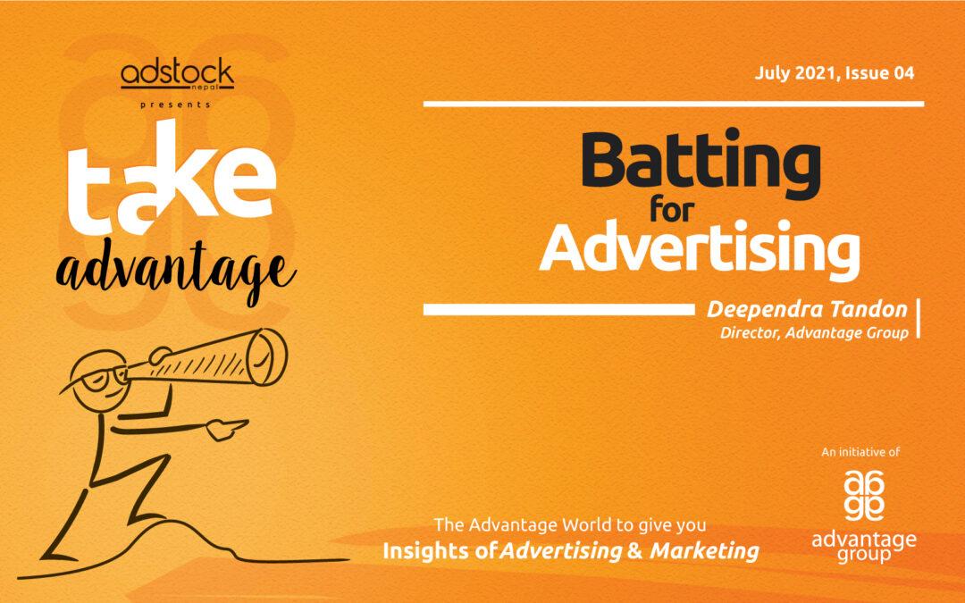 Batting for Advertising