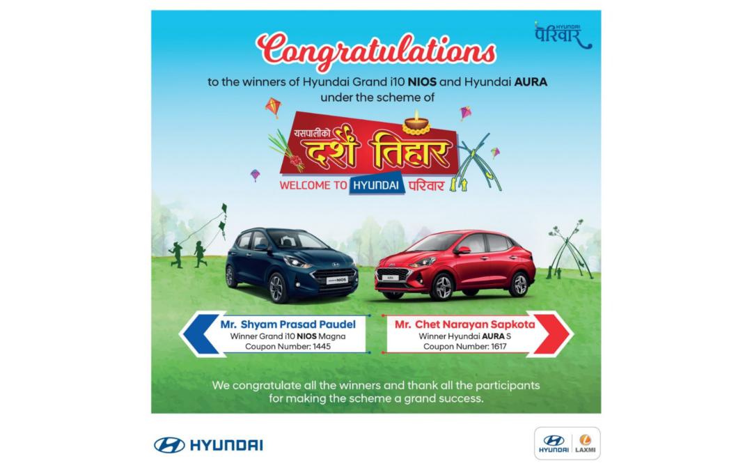 Winners of Hyundai Dashain Tihar Festival Offer announced
