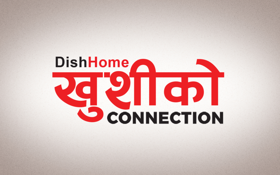 Dish Home Connection