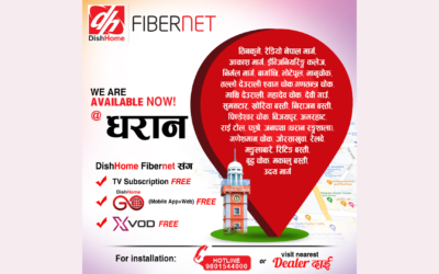 DishHome Fibernet extends its services to DHARAN