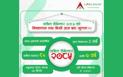 Nabil Bank opens 'Nabil Debenture 2085'